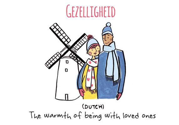 คำศัพท์ภาษาอังกฤษเกี่ยวกับความรัก ที่ไม่สามารถอธิบายเป็นคำพูดได้