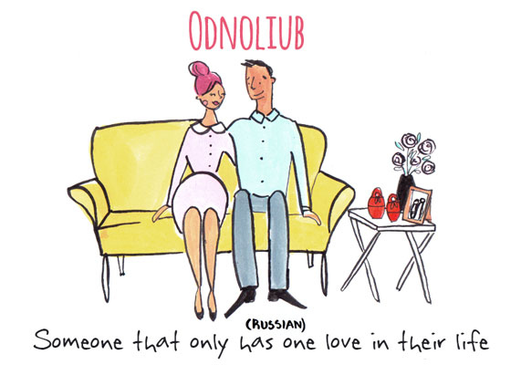 20 คำศัพท์ภาษาอังกฤษเกี่ยวกับความรัก ที่ไม่สามารถอธิบายเป็นคำพูดได้
