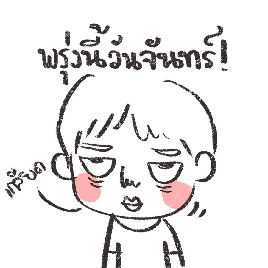 โด่ยจิ