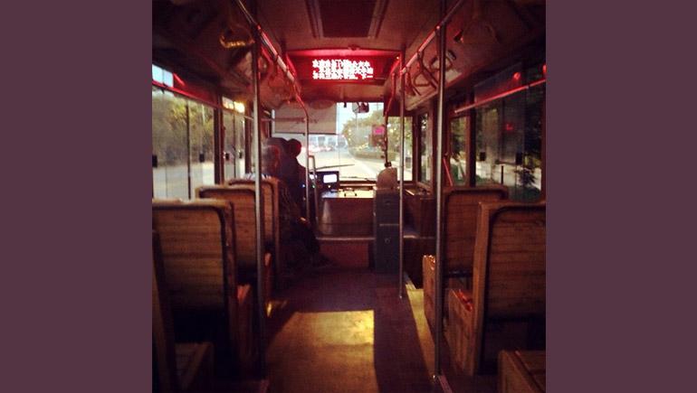 ทายนิสัย ทายใจ ที่นั่ง รถเมล์