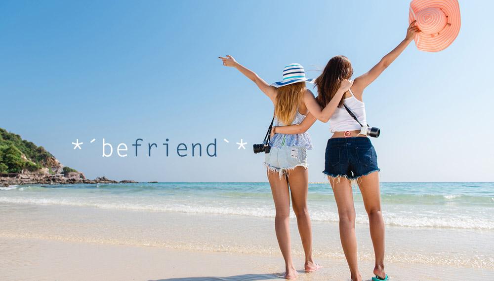 คิดหนัก มิตรภาพ